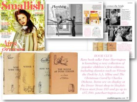 PH_in_Smallish_Mag_May_issue