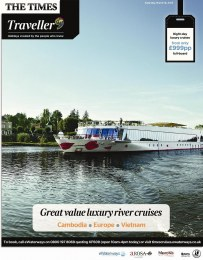 ewaterways_supplement_March_16_2